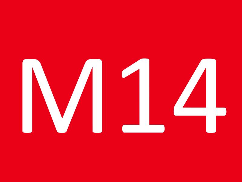 Болты М14