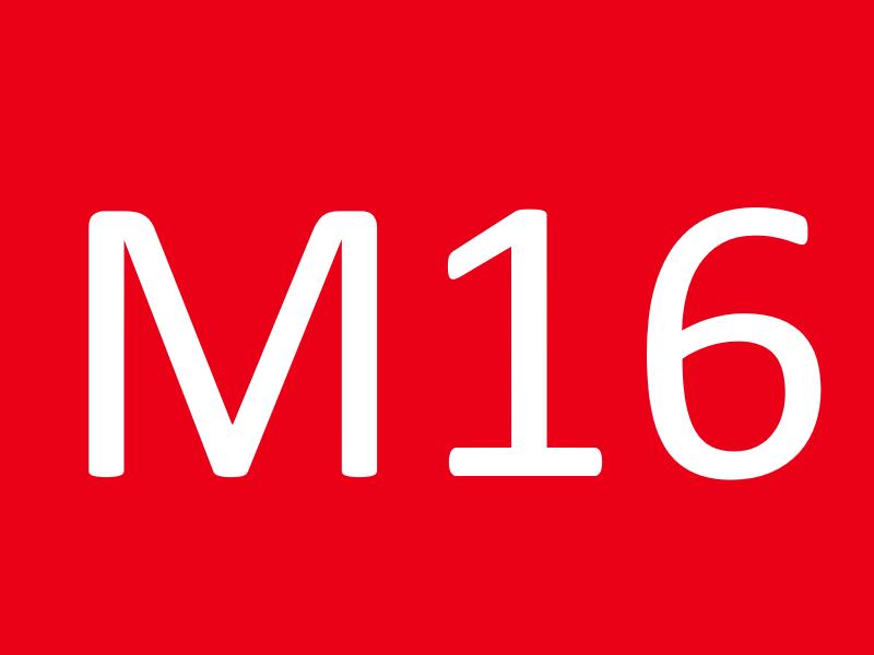 Винты М16