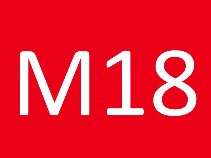 Гайки М18