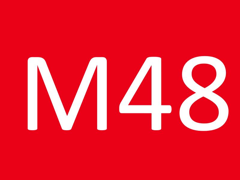 Болты М48